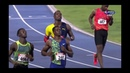 Men's 110m Hurdles Final Jamaica National Senior Trials 2019