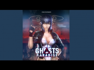 Vk.com/watchgirls rule34 ghost in the shell motoko kusanagi [fow-015] ghosts of paradise 3d porn sound 10min studiofow