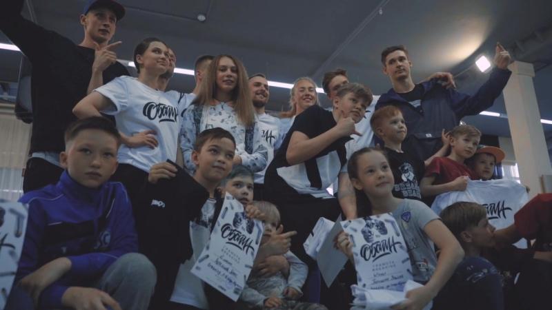 ОБОЙМА/Wazzup dance studio