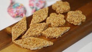 Ինչպես Պատրաստել Կոզինախ - Sesame Brittle - Հեղինե - Heghineh Cooking Show in Armenian