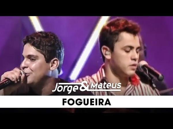 Jorge Mateus - Fogueira - [DVD Ao Vivo Em Goiânia] - (Clipe Oficial)