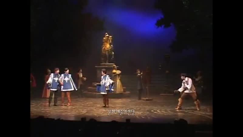 Jun. K мьюзикл Три мушкетера 2