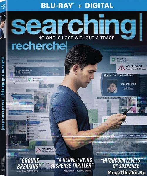 Поиск / Searching (2018/BDRip/HDRip) [Локализованный русский видеоряд]