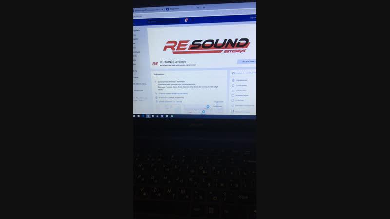 RE-SOUND | Автозвук — Live