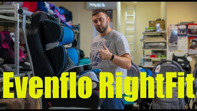 Evenflo RightFit обзор автокресла для детей с 3 до 12 лет