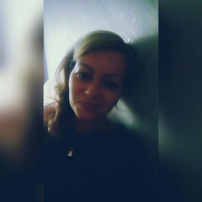 Юлия Арахтина