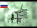 2019. Израиль уничтожил еще один РФ ПВО Панцирь Не смог сбить ракету - пытался. ПОЗОР.