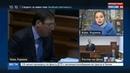 Новости на Россия 24 • Янукович поклялся что не приказывал стрелять по Майдану