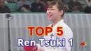 TOP 5 - 連突き①(全日本大会)Ren Tsuki (Multiple Seiken Tsuki) Vol.1 of the 46th Japan Cup
