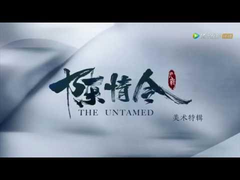 陈情令 美术特辑 匠心制造书写国风之美 | The Untamed | Mo Dao Zu Shi