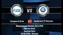 20 06 2019 г Газпром G Drive 6 2 Профсоюз ГК Росатом Дивизион И А Нетто Золотая лига 2 й тур