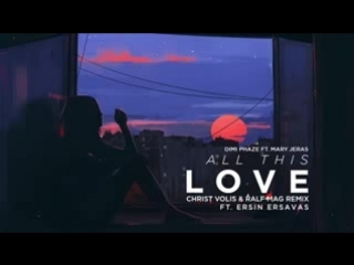 Dimi Phaze ft. Mary Jeras - All This Love (Christ Volis & Ralf Mag Remix ft. Ers_low.mp4