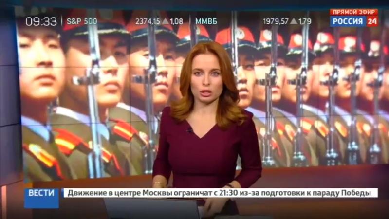 Новости на Россия 24 • Самое грозное оружие армия КНДР по численности занимает 4 место в мире
