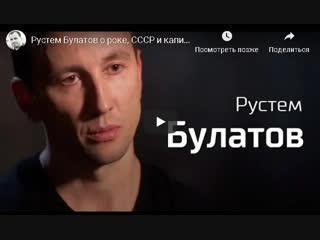 Константин Сёмин. По-живому Рустем Булатов. 29.11.2018 г.