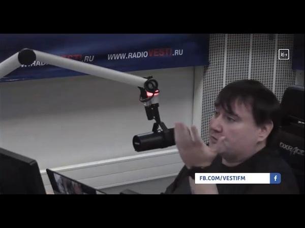 Эксперт у Соловьёва об игре Дока 2 720p