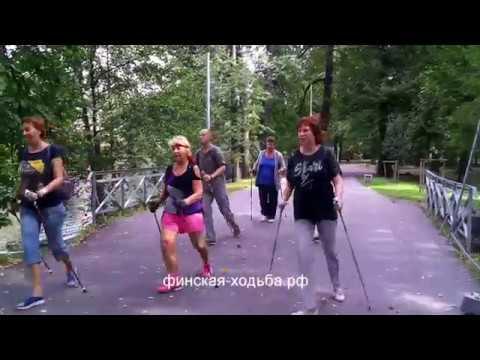 Скандинавская ходьба на Елагином, Санкт Петербург, 19 августа 2018 года