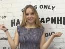Отзыв о студии НА ШУГАРИНГ в г. Реутов (Москва, м. Новокосино)