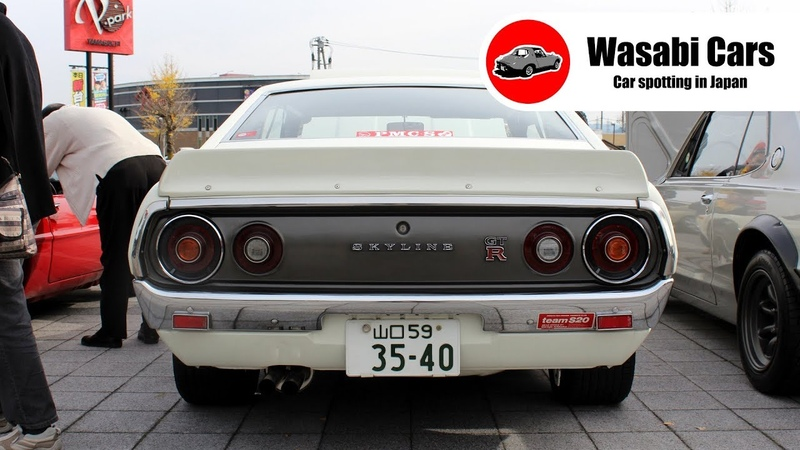 A Real Kenmeri Nissan Skyline GT-R (KPGC110), Plus Vintage Brochure, etc...
