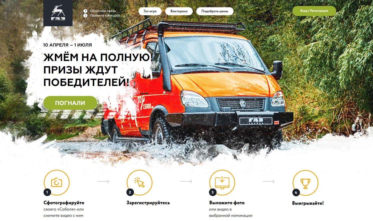 www.sobolprize.ru акция 2019 года