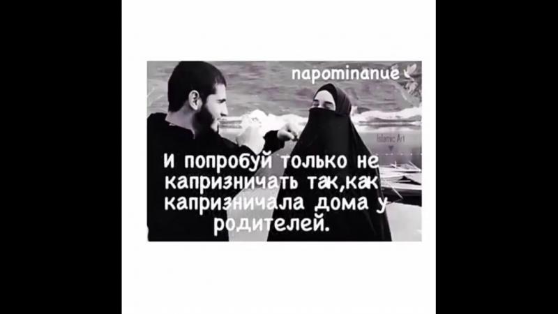 _islam_muslim_._BneA-PiFOVc.mp4
