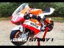 BMS STORY 1 BMS P1 BZM 40cc H2o