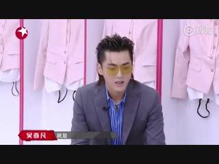 181022 Kris Wu @ 新浪综艺 Weibo Update