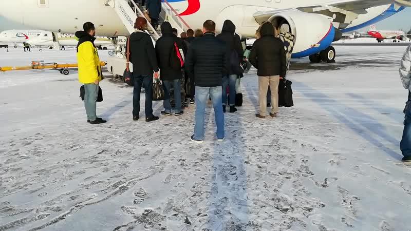20.02.2019.екб Кольцово
