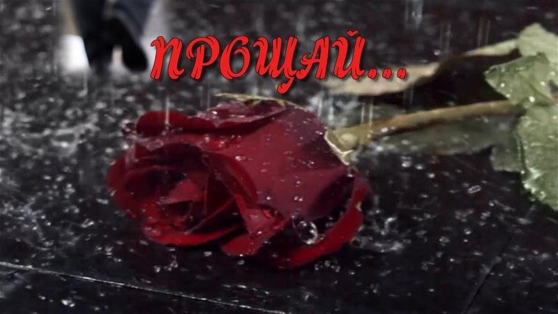 ДОЖДЬ РАЗЛУКИ Сергей Какенов Какен Feat Марина Женина Долженко