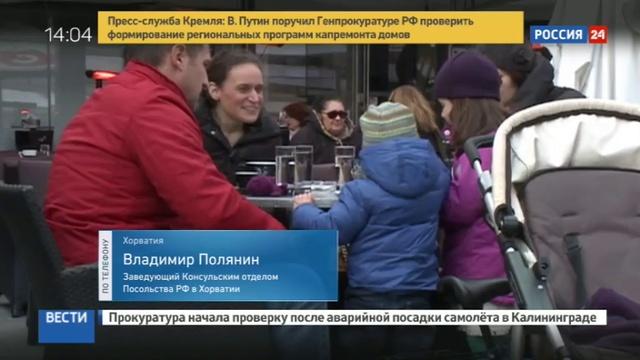 Новости на Россия 24 • В Хорватии вандалы осквернили памятник Юрию Гагарину