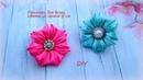 Резиночки для волос. Цветы из ленты 5 см. Канзаши /МК/Hand мade/DIY/ Kanzashi