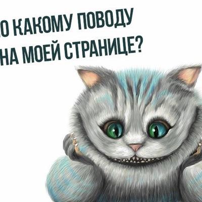 Слава Круглов