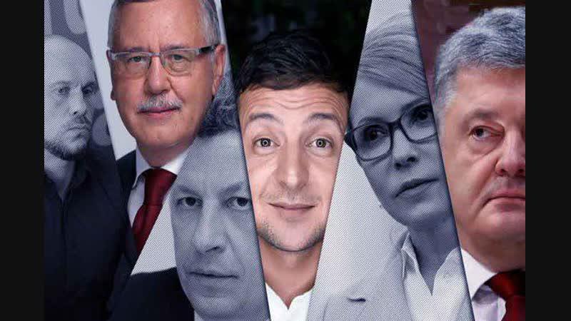 С Лебедев Плетка палка или кулак За кого голосовать на Украине