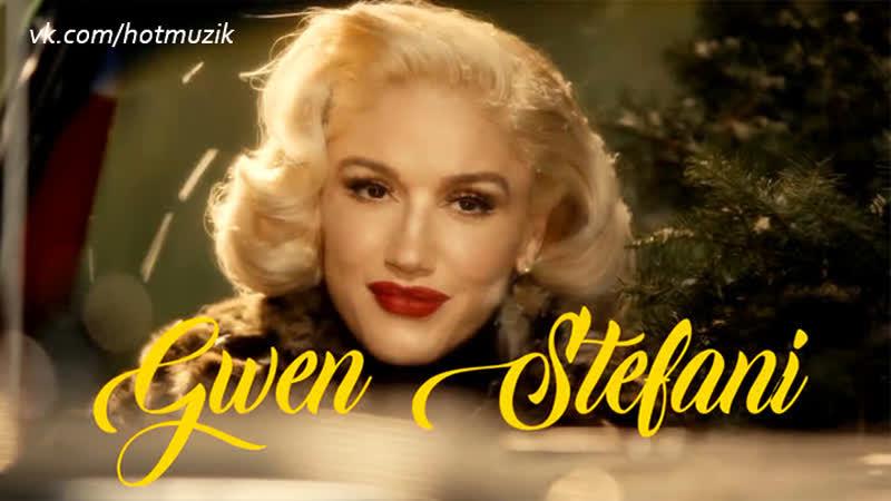 Gwen Stefani feat. Blake Shelton - You Make It Feel Like Christmas