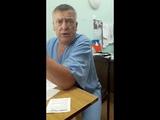 В Сызрани врач на повышенных тонах разговаривает с пациентом