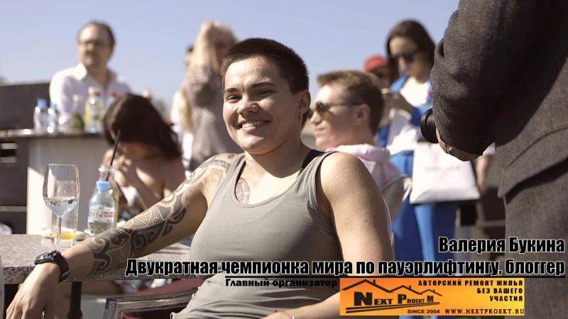 Ксения Бородина и Валерия Букина на Первом Чемпионате мира по Граффити 3D на Москве-реке