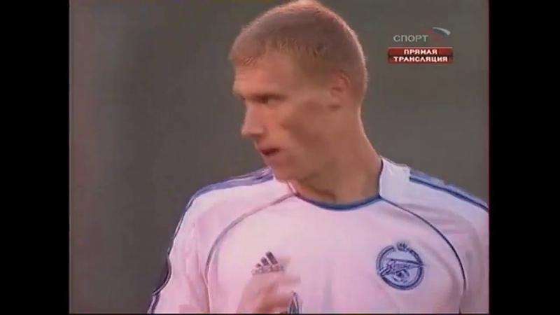 Зенит 3 0 ВиОн 2007 2008 UEFA Cup FC Zenit vs FC ViOn