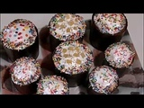 Заварные куличи с цукатами и коньякомEaster cake with candied fruit