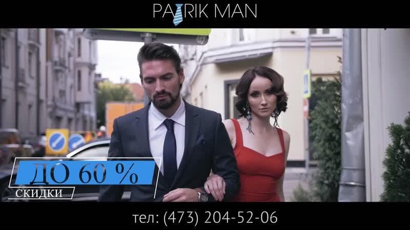 Рекламный ролик для магазина мужских костюмов Patrik Man