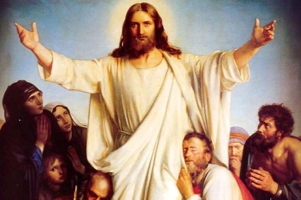 Что такое Божье благословение в православии