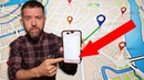 """IPhone's """"SIGNIFICANT LOCATIONS"""" Spy Tool EXPOSED! How To Access, Turn Off And DELETE Your History!"""