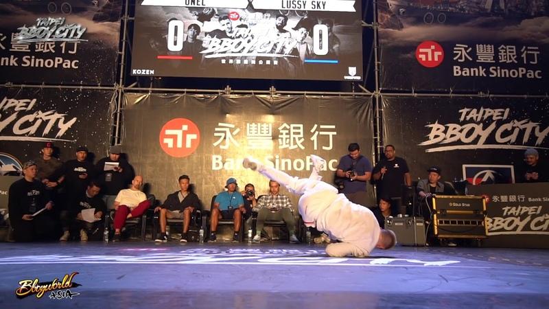 Onel vs Lussy Sky | 8-4 | 1on1 | Taipei Bboy City x Undisputed