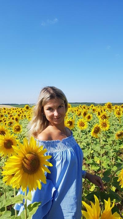 Александра Тезева