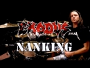EXODUS Nanking Drum Cover