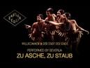 Zu Asche, zu Staub OST Babylon Berlin - Всё пепел, всё прах русский перевод 2018