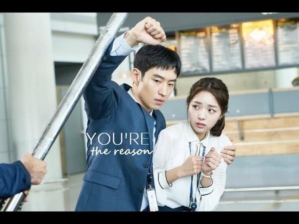 You are the reason - Lee Soo Yeon Han Yeo Reum [Where Stars Land]