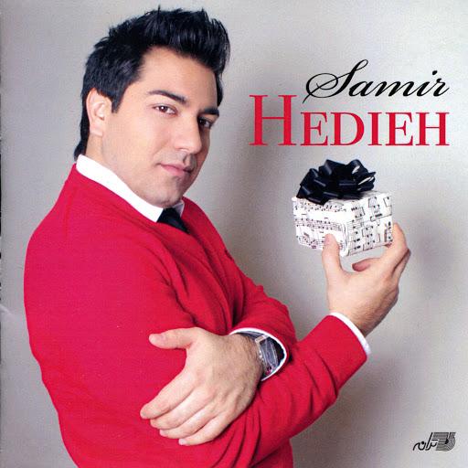 Samir альбом Hedieh