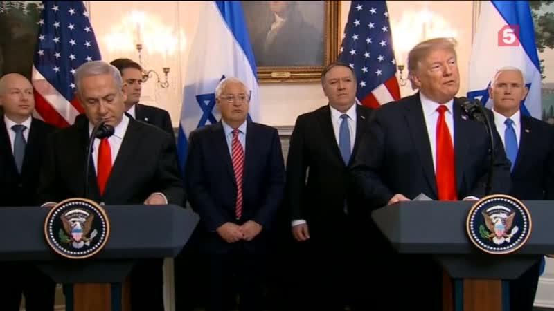 США признали суверенитет Израиля над Голанами