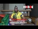 Бразильский болельщик Tomer Savoia (Томер Савойя) познаёт Россию на Новом Радио (полное видео)