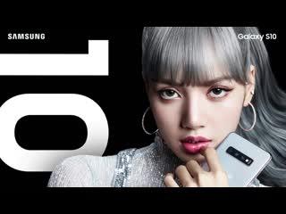 Lisa @ Samsung CF