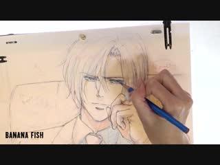 【BANANA FISH CREATORS FILE】 #1